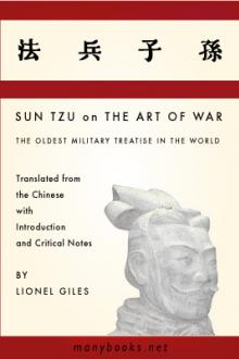 The Art  of War by Lionel Giles